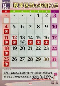 thumbnail_IMG_8718