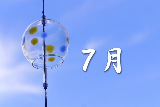 1234hu-tin